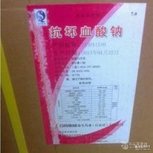 维生素C钠价格抗坏血酸钠生产厂家