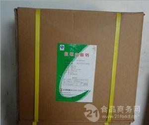 維生素C鈣工廠報價維生素C鈣生產廠家
