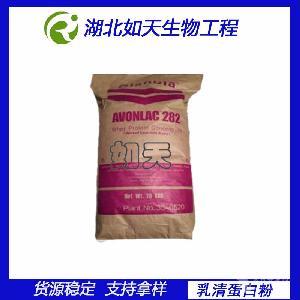 大量美国进口乳清蛋白粉现货供应
