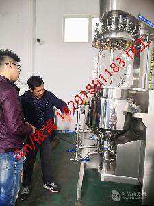 植物油脂高剪切乳化机,德国油脂高剪切乳化技术