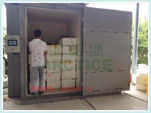 真空预冷机厂家当选东莞北极冰15