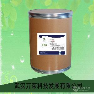 食品级茶多酚供应商价格 茶多酚用途 武汉茶多酚