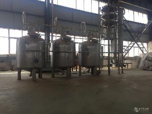 新乡新航液压设备公司白兰地蒸馏设备厂家
