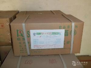 江苏南京蔗糖酯生产厂家