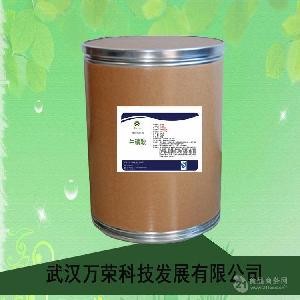 食品级牛磺酸供应商价格牛磺酸生产厂家 牛磺酸吃多了有什么危害