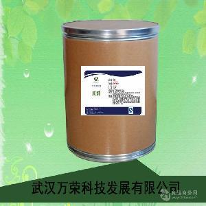 食品级肌醇工厂价格 肌醇量大包邮 食品级肌醇用法用量