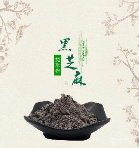 黑芝麻粉  源头厂家 天然产品  质量保证  国圣生物