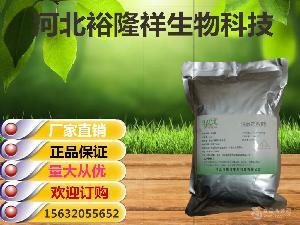 脫氫乙酸鈉供貨商