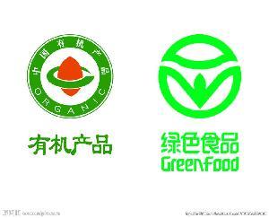 厦门泉州漳州绿色食品认证