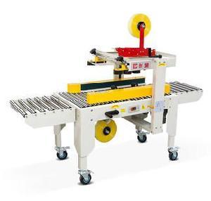 全自动封箱机1-12号纸箱包装机