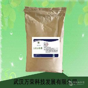 食品级玉米黄色素批发(350-400元) 玉米黄色素用量