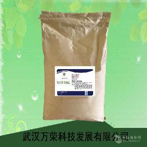 叶绿素铜钠盐的副作用 叶绿素铜钠盐的价格