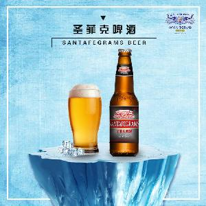 小罐啤酒批發8度啤酒招商誠招溫州供貨商