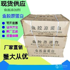 鱼胶原蛋白-易获取更安全价更优