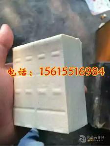 河北自动智能豆腐机哪家好,生产石膏豆腐的加工机器