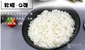 全自動方便米飯 生產機械