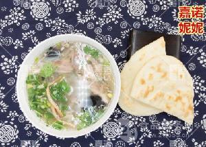 渭南水盆羊肉 水盆羊杂陕西小吃