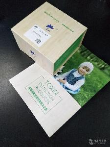 T2毒素ELISA檢測試劑盒