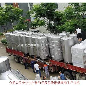 小型果酒生产线 果酒设备