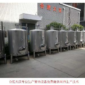 葡萄酒设备/葡萄酒生产线