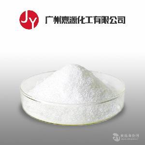 肉桂酸苯乙酯103-53-7水果型香精天然食品香料