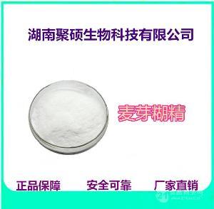 食用麦芽糊精 食品级 增稠剂 乳化剂 稳定剂 填充剂