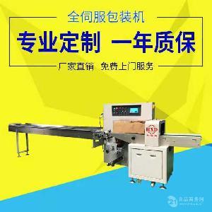 和兴达 枕式包装机专业生产厂家 质量可靠价格优惠