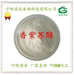 香紫蘇醇 香紫蘇提取物 成品OEM 寧陜國圣  香紫蘇內酯
