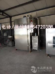 环保豆干烟熏机 小型豆腐干烟熏机器