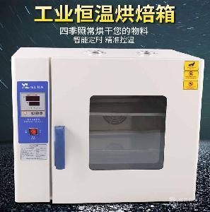 旭朗小型恒溫鼓風干燥箱,工業通用型小烤箱