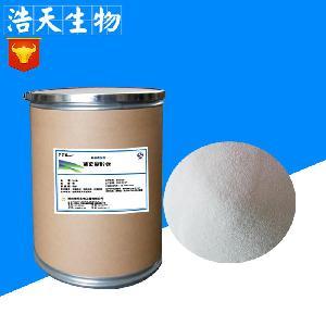 (西安浩天)供应 葡萄糖酸镁 营养增补剂 质量保障
