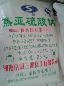 食品級焦亞硫酸鈉供應商