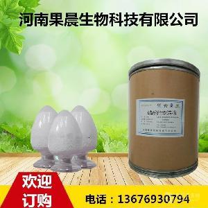 磷酸酯双淀粉市场价