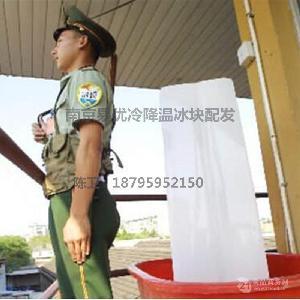供应南京降温冰块制冰厂销售热线,南京制冰厂