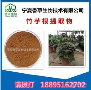 黑果腺肋花楸提取物 花青素10% 黑果腺肋花楸果粉 冻干粉 速溶粉