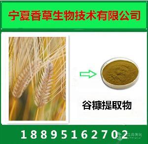 柿子皮提取物 柿子皮多酚食用级 优质红柿皮水溶性粉健康食品原料