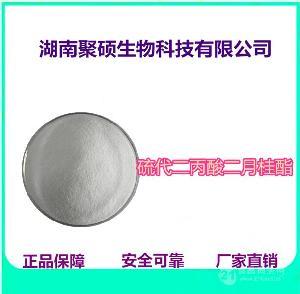 食品级硫代二丙酸二月桂酯供应商 硫代二丙酸二月桂酯价格