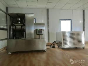 XDW-40B中型低温超微粉碎机