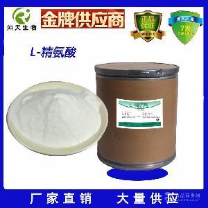 食品级营养强化剂L-精氨酸厂家