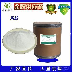 供应食品级果胶高脂低脂增稠剂厂家
