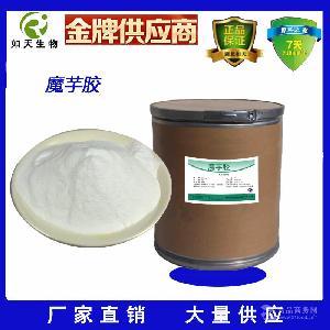 食品级营养强化剂魔芋胶多粘度厂家直销