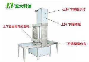 小型豆腐干机商用设备 专门生产豆干的机械 宏大科创