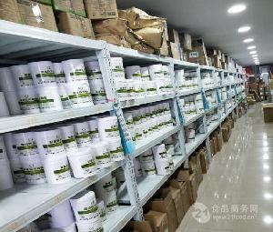 江蘇南京葡萄香精生產廠家