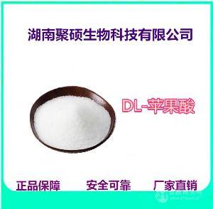 食品级DL-苹果酸作用功效 DL-苹果酸厂家直销