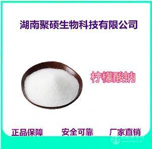 檸檬酸鈉食品級檸檬酸鈉枸櫞酸鈉檸檬酸三鈉酸度調節劑
