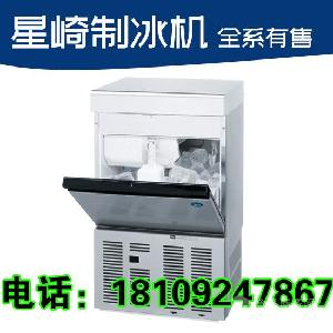 西安星崎制冰机 吧台式制冰机 销售商