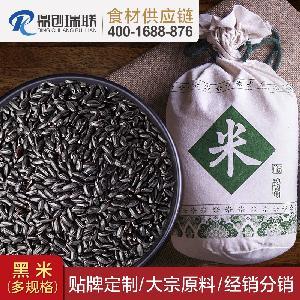 鼎創瑞聯食材供應鏈黑米