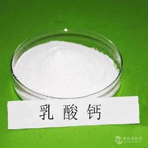 干燥乳酸鈣