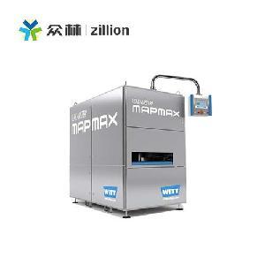 上海众林气调包装在线检漏机