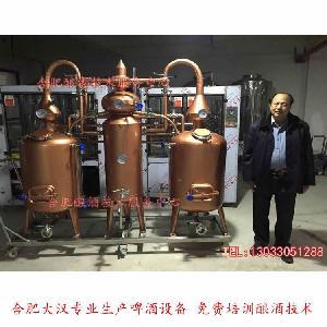 白兰地酿酒设备 白兰地一套要多少钱 夏朗德白兰地设备